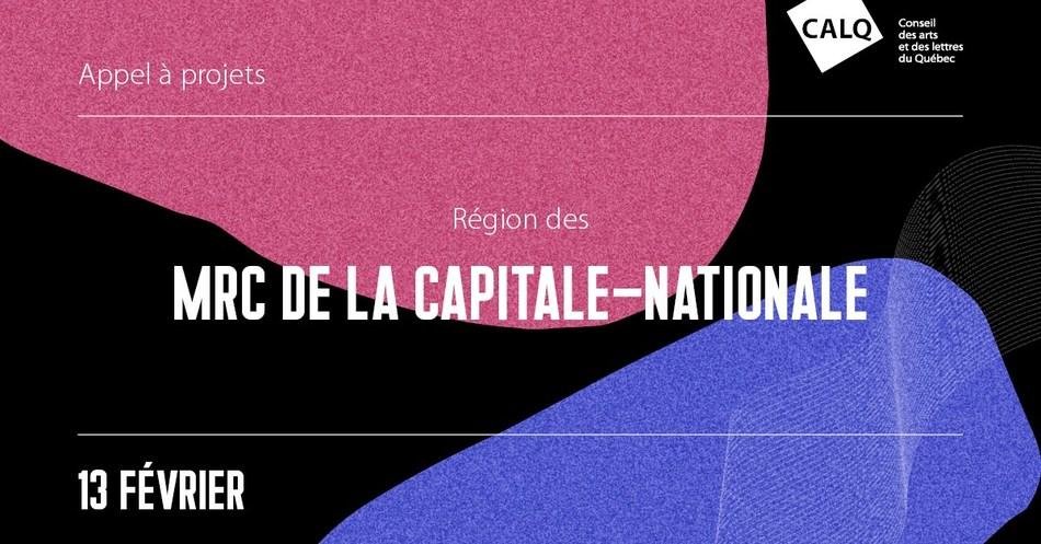 Entente de partenariat territorial des MRC de la Capitale-Nationale (Groupe CNW/Conseil des arts et des lettres du Québec)