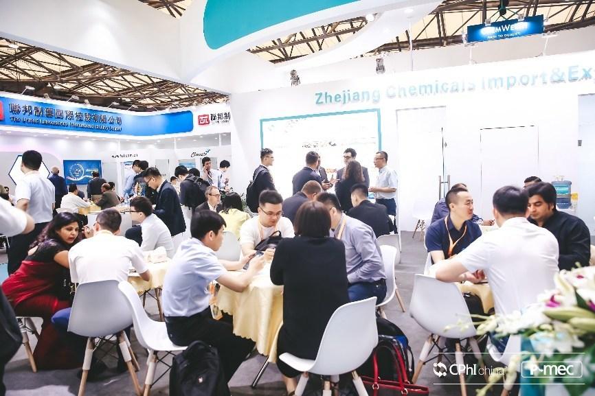 Buyers' Sourcing Event (PRNewsfoto/CPhI China)