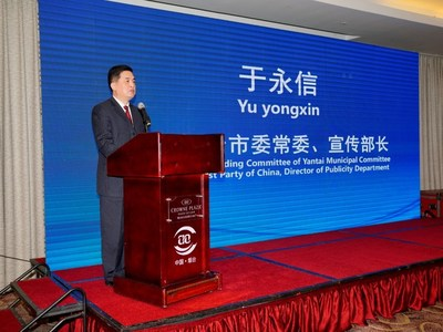 Yu Yongxin announced the initiative of Foreign Media Tour