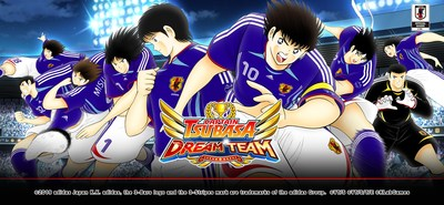 """Captain Tsubasa: Dream Team"" Worldwide Release 2nd Anniversary Starts Today"