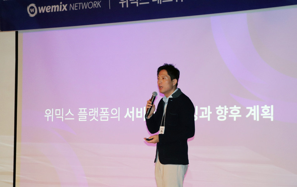 Shane Kim, CEO of Wemade Tree, presenting at WEMIX Network conference