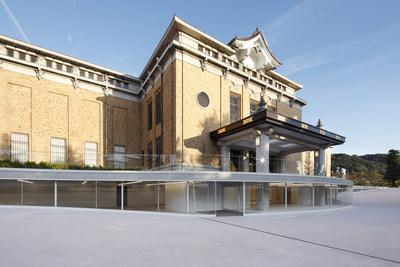 El Museo de Arte de la Ciudad de Kioto reabre en primavera de 2020