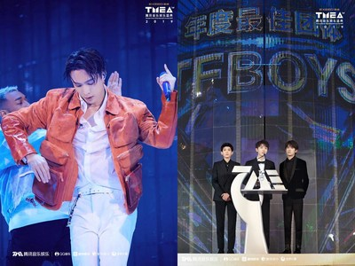 Tencent Music Entertainment Awards debut with bang