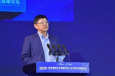 Luo Qun, funcionário do Comitê do Grupo de Trabalho da Nova Área de Jiangbei (PRNewsfoto/Xinhua Silk Road Information Se)