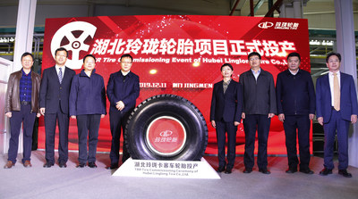 TBR Commissioning Event of Hubei Linglong Tire Co., Ltd. and Linglong Tire Global Partner Conference Successfully Held