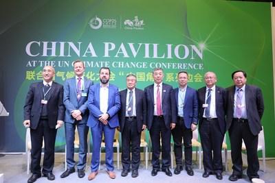 LONGi presenta las nuevas perspectivas de la industria fotovoltaica de China en la Conferencia de las Naciones Unidas sobre el Cambio Climático