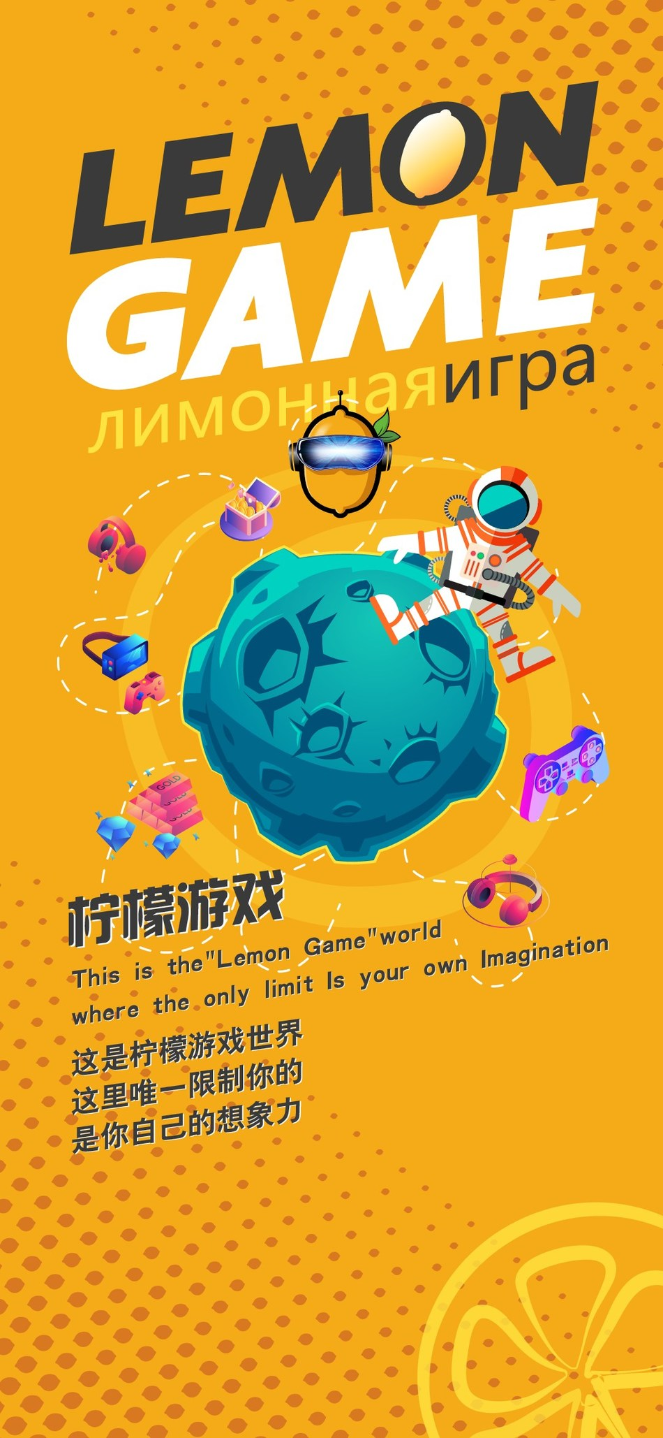 Lemon Game, a blockchain game distribution platform.