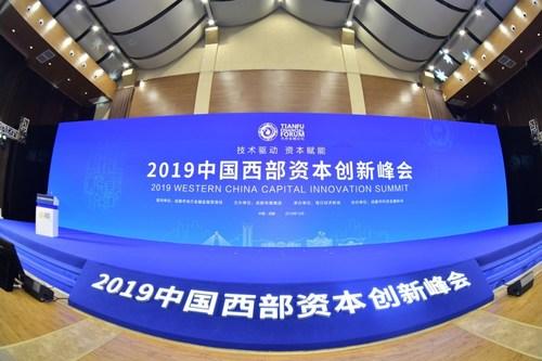 2019 Western China Capital Innovation Summit