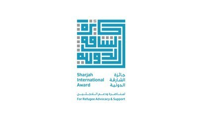 Sharjah International Award for Refugee Advocacy and Support (SIARA) logo