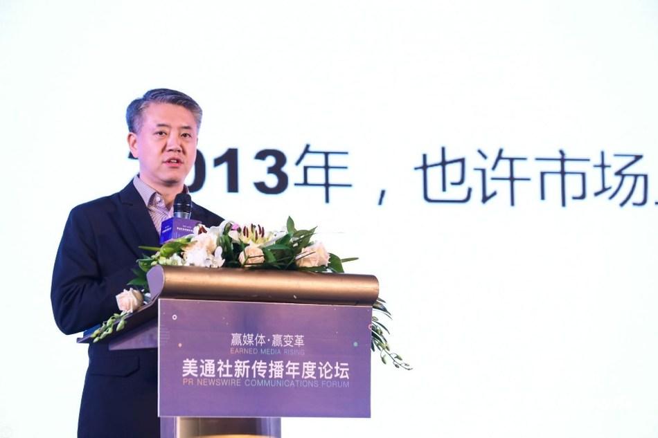 Lyndon Cao, Senior Director of Marketing, OnePlus