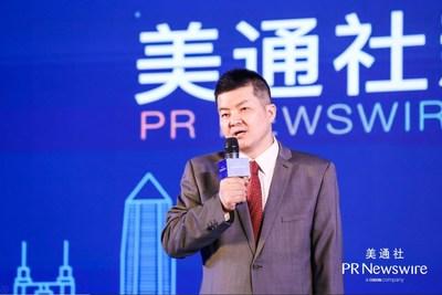 Yujie Chen, presidente, Asia-Pacífico, PR Newswire (PRNewsfoto/PR Newswire)