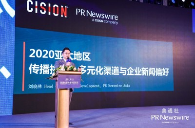 Lynn Liu, director de Desarrollo de Audiencias, PR Newswire (PRNewsfoto/PR Newswire)