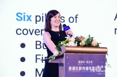 Alyssa McDonald, directora gerente de Asia Digital, Bloomberg (PRNewsfoto/PR Newswire)