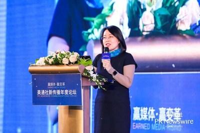Rong Shang, vicepresidenta de Comunicaciones y Asuntos Públicos, Microsoft (PRNewsfoto/PR Newswire)