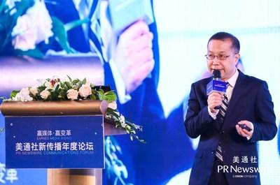 Dai Shu, vicepresidente y gerente general de Creación de Marca, ZTE Corporation (PRNewsfoto/PR Newswire)