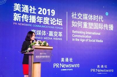 Leah Wang, directora de Asuntos Internacionales, Trip.com (PRNewsfoto/PR Newswire)