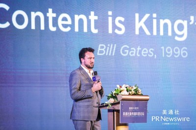 Ulrik Larsen, presidente, Cision Social (PRNewsfoto/PR Newswire)