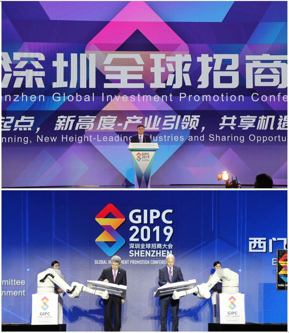 Wang Weizhong, Deputy Secretary of the CPC Guangdong Provincial Committee and Secretary of the CPC Shenzhen Municipal Committee gave a speech at the Conference which also saw the signing ceremony of investment projects.