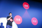 Maoyan Launches New Marketing Service to Reach Entertainment Consumers