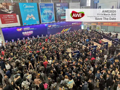 """AWE2020 Charming Hall to Debut, Things Smart and Beautiful to Showcase at """"Beauty Fest"""""""