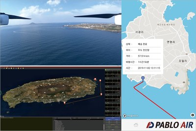 PABLO AIR successfully conducted a long-distance drone delivery from Seogwipo Port on Jeju Island to Cheonjin Port on Wudo Island.