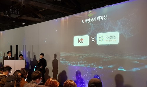 KT joins up with Ubitus to launch 5G Cloud Game Streaming Service in Korea