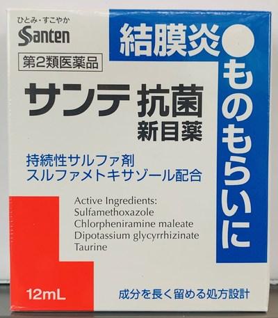 Santen Sante Antibacterial Eye Drops (CNW Group/Health Canada)