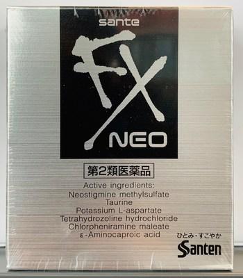 Santen Sante FX Neo (Groupe CNW/Santé Canada)