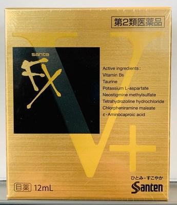 Santen Sante FX V+ (Groupe CNW/Santé Canada)