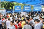 Spring Sale Fever at the 25th China (Guzhen) International Lighting Fair (Spring Edition), in March, 2020