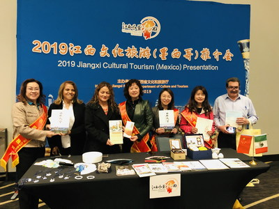 """Beautiful Jiangxi Scenery.jpg Jiangxi Provincial Department of Culture and Tourism held the 2019 """"Beautiful Jiangxi Scenery"""" Cultural Tourism (Mexico) Promotion Conference in Mexico City on December 13 local time. (PRNewsfoto/Jiangxi Provincial Department o)"""
