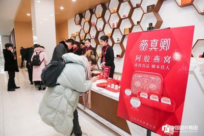 DEEJ released Yan Zhen Qing Ejiao Cubilose, a new instant Ejiao product.
