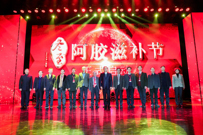 The Launching Ceremony of the 2019 Dongzhi Ejiao Festival