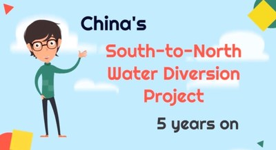 South-to-North Water Diversion Project - 5 years on
