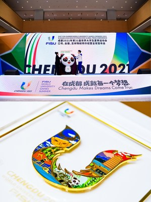 The Slogans, Emblems and Mascots of the 31st Summer Universiade in 2021 were Officially Released in Chengdu, China