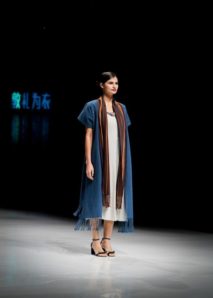 Clothing Collection Dyed with Li Nationality's Plants