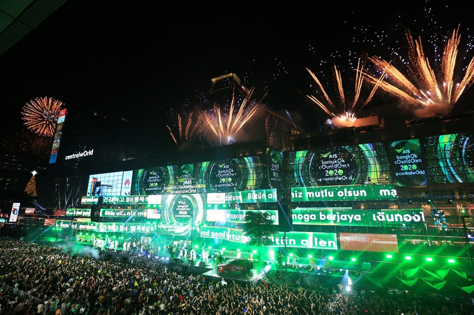 Best countdown celebration at 'Central World' - The Times Square of Asia