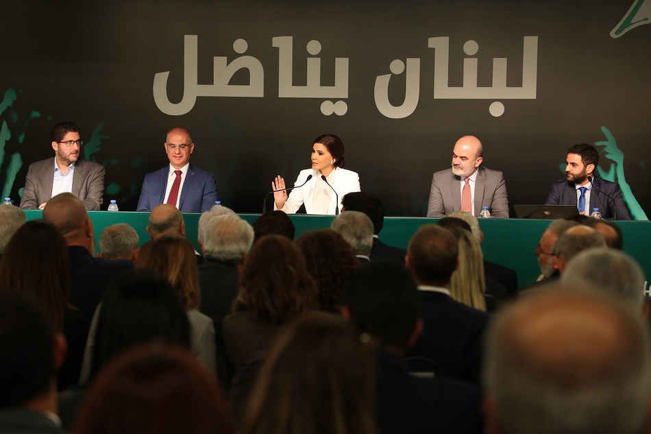 MP Sethrida Geagea during the Smart Forest conference on the 4th of December 2019 (PRNewsfoto/Eurisko Mobility)