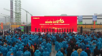Zoomlion celebra o início da fase II da fábrica inteligente de guindastes.