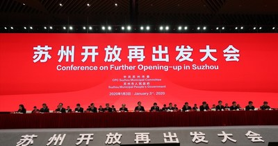 On Jan. 3, the scene of Conference on Further Opening-up