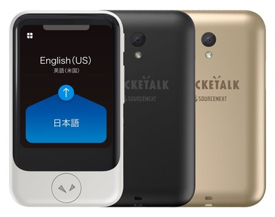 New Pocketalk features text-to-translate camera, faster processing and a conversion feature