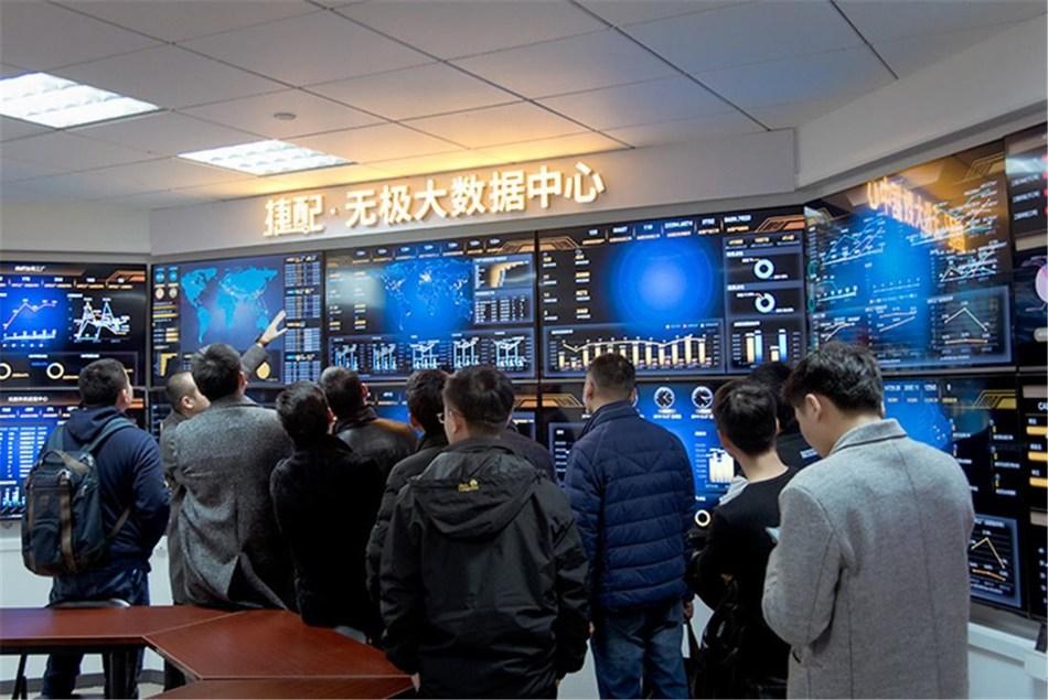Visiting ALLPCB Wuji Big Data Center