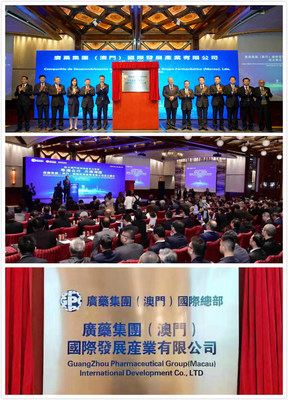 GPHL's international headquarters settle in Macao, first project during the fifth-term government of Macao SAR