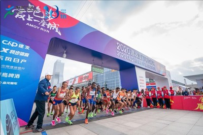 The 2020 C&D Xiamen Marathon kicked off at the Xiamen International Conference & Exhibition Center at 7:30 a.m. on January 5
