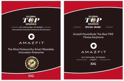 "Huami Amazfit received two awards in ""2019-2020 Global Top Brands"" selection"