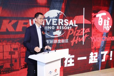 Johnson Huang, General Manager of KFC China introduces the strategic cooperation plan
