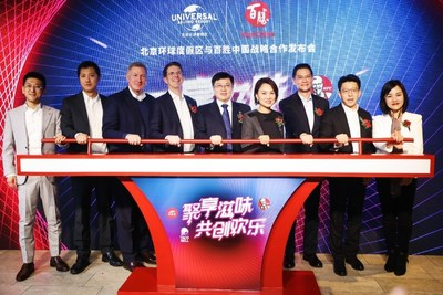 Universal Beijing Resort and Yum China Strategic Partnership Announcement Ceremony