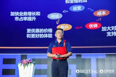 Johnny Chou, Chairman and CEO of BEST Inc. at BEST Express annual franchisee conference
