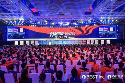 BEST Inc. Holds Annual Franchisee Conference for BEST Express - Full Year 2019 Express Parcel Volume Grew to 7.58 Billion