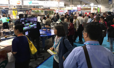 Asia Agri-Tech Expo & Forum 2020 changes its dates for new labour policies at Taipei Nangang Exhibition Center, Hall 1 from 5th to 7th November 2020, and will be co-located with Aquaculture Taiwan and Livestock Taiwan.